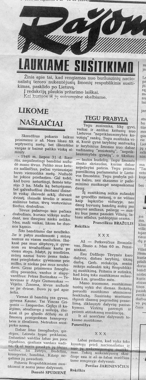 """""""Tarybų Lietuva"""", 1990 11 05, Nr.30 (2234), psl.4"""