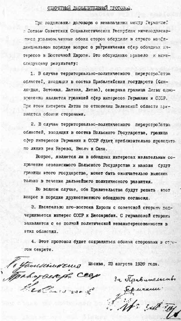 """TSRS - Vokietijos nepuolimo sutartis: slaptasis protokolas. Vienintelis Lietuvos """"okupacijos"""" """"įrodymas"""". (Originalo kopija Iš Rusijos Prezidento archyvo Ypatingosios palatos paketo Nr. 34)"""